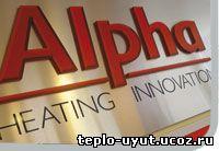 alpha_heating_innovation.jpg